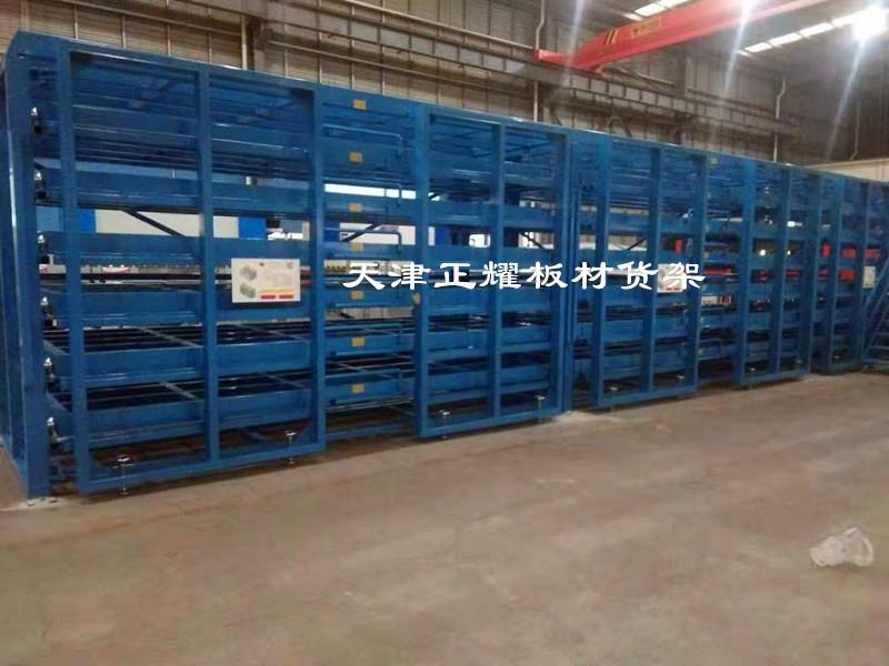 抽屜式板材貨架多層分類擺放銅板鋁板不銹鋼板節省方便