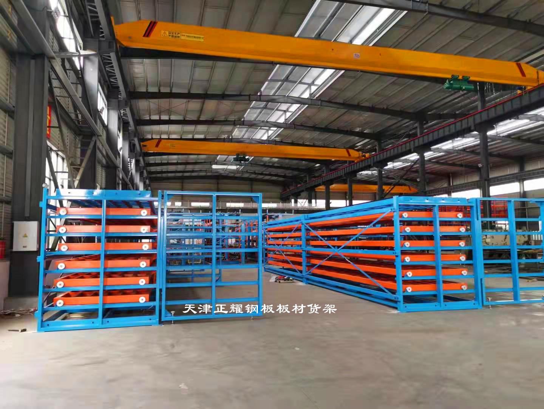 6米鋼板貨架抽屜式結構多層擺放整齊占地小使用方便