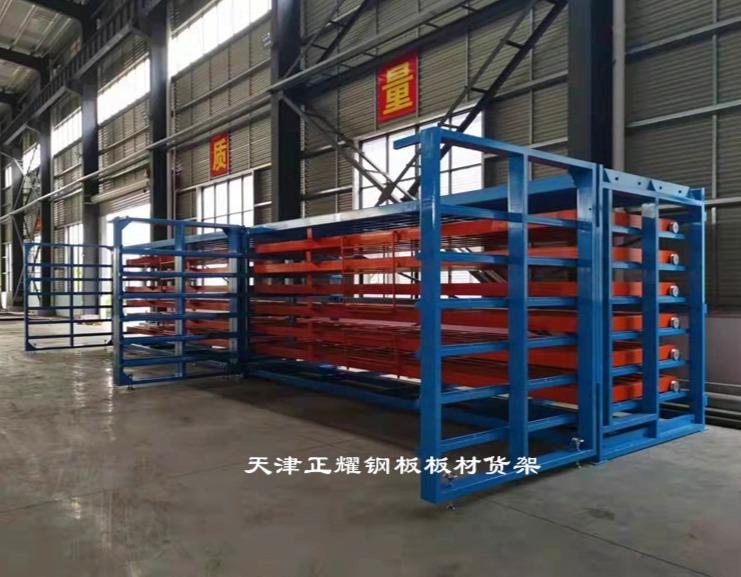 6米抽屉式板材货架今安装完成交付使用改善板材车间