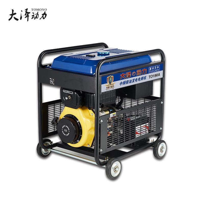 600a柴油發電電焊機如何選擇