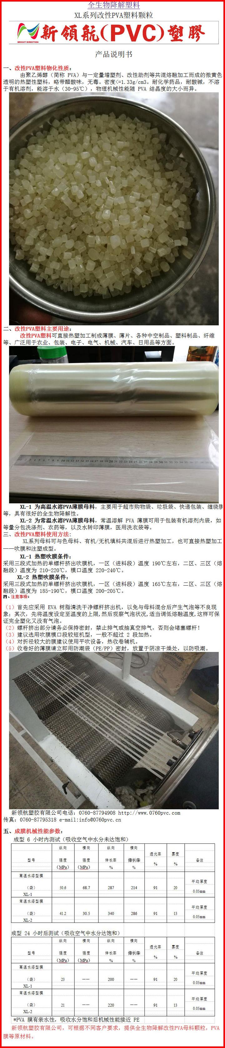 案例1-14.jpg