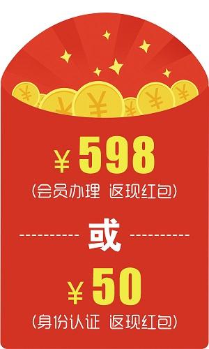 598 - 副本.jpg