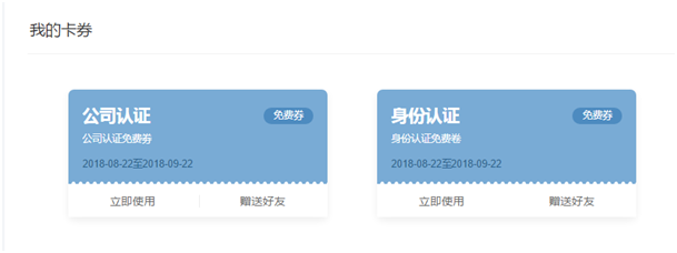 QQ图片20180827150009.png