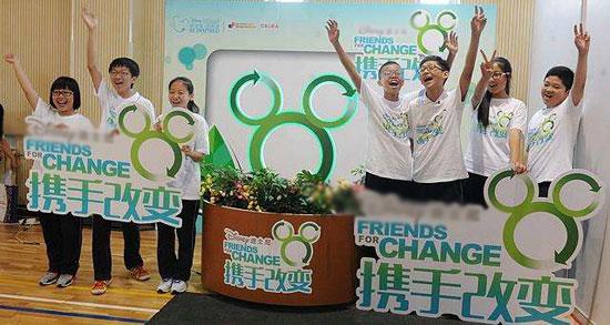 文章1-88--北京初中生設計廢舊塑料回收器-.jpg