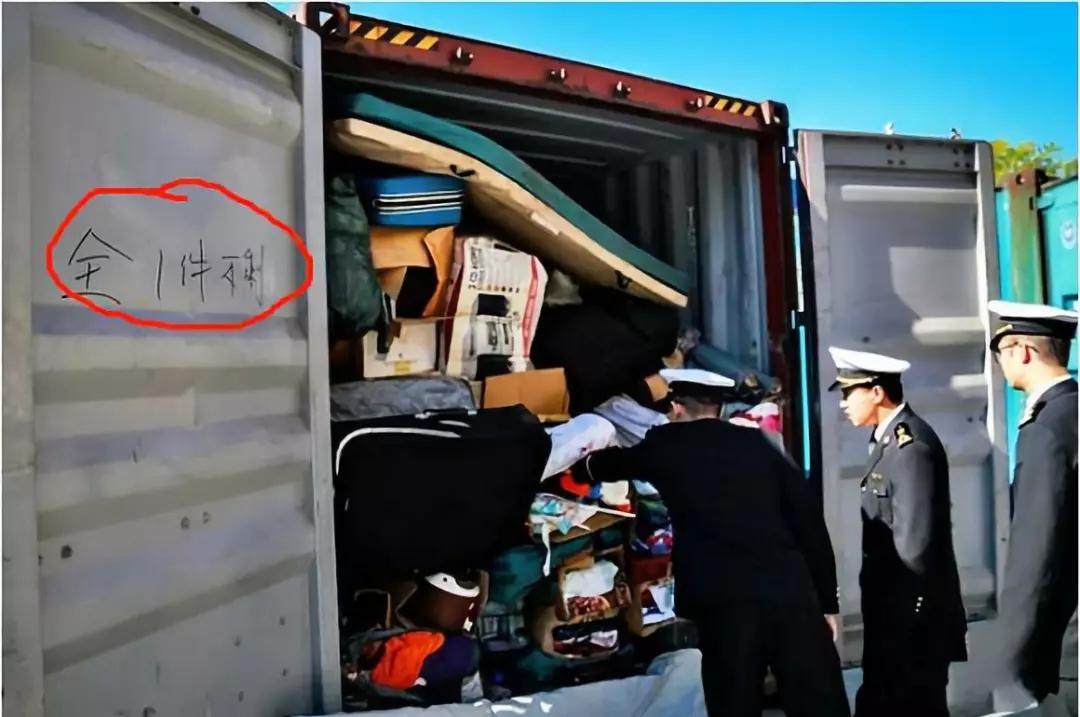 文章20 1.46万吨废塑料,天津海关一把火都给烧了!.jpg