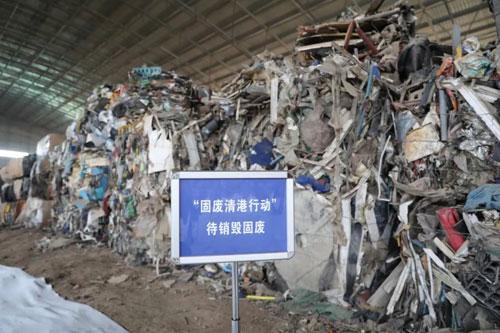 文章22-1.46万吨废塑料,天津海关一把火都给烧了!.jpg