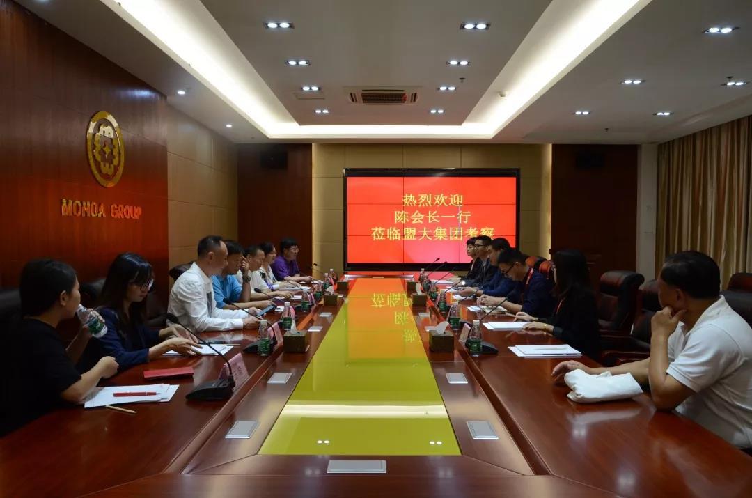 2 海南省考察团来访3.jpg