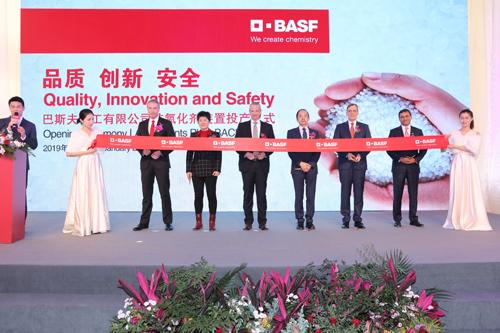 文章53-巴斯夫抗上海氧化剂装置正式投产.jpg