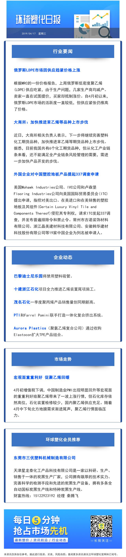 日报4.17.png