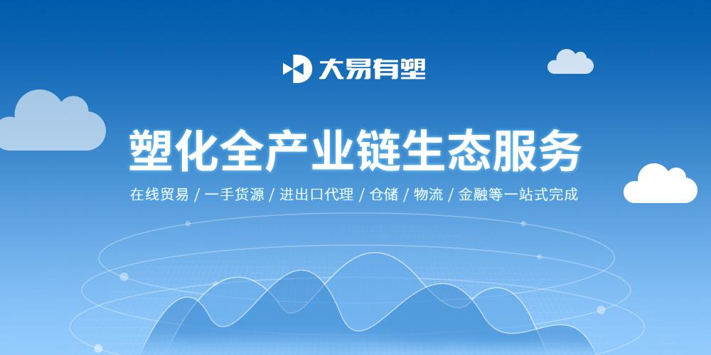 500x1000 塑化全产业链生态服务.jpg